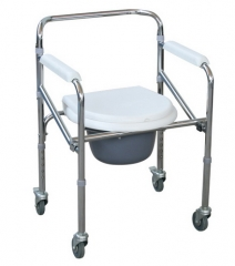 Chrome Steel Folding Hospital Commode Chair with wheels