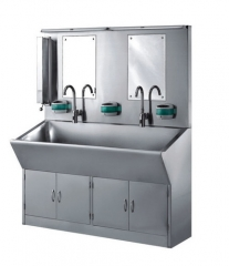 Delux Automatic Washing Sink