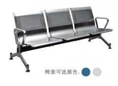 Waiting Chair(Stainless Steel Seat  )