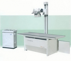 300mA Medical X-ray Machine for Radiography