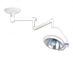 integral reflection operation lamp