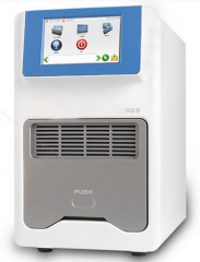 96-wells Real-time Quantitative PCR Detection System