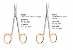 Ophthalmic Scissors