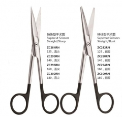 Supercut Scissors