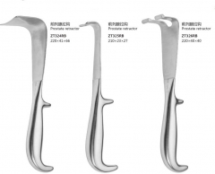 Prostate Retractor