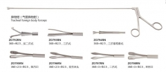 Tracheal foreign body forceps