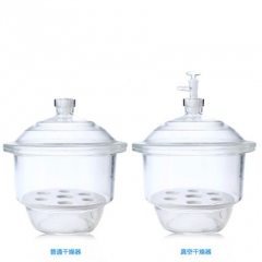 Laboratory white glass dryer