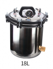 Cheapest 18L Coal Electric Portable Sterilizer Autoclave